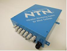 NTN condition monitoring system